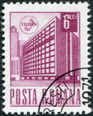 ROMANIA - CIRCA 1971: A stamp printed in the Romania, shows the Ministry of Posts, circa 1971 — Stock Photo
