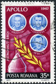 ROMANIA - CIRCA 1972: A stamp printed in the Romania, shows the crew of the spaceship Apollo-1 Ed White, Gus Grissom und Roger Chaffee, circa 1972 — Stock Photo