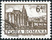 ROMANIA - CIRCA 1972: A stamp printed in the Romania — 图库照片