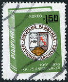 PHILIPPINES - CIRCA 1976: A stamp printed in the Philippines, is dedicated to the 75 th anniversary of the National Archives, circa 1976 — Stock Photo