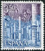 SPAIN - CIRCA 1970: A stamp printed in Spain — Foto de Stock