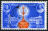 CEYLON - CIRCA 1959: A stamp printed in the Ceylon, depicted Institution of Pirivena Universities, circa 1959 — Stock Photo