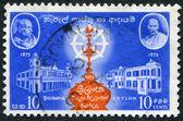 CEYLON - CIRCA 1959: A stamp printed in the Ceylon, depicted Institution of Pirivena Universities, circa 1959 — Foto de Stock