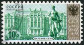 RUSSIAN-CIRCA 2003: A stamp printed in the Russian Federation — Stock Photo