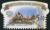 RUSSIAN-CIRCA 2009: A stamp printed in the Russian Federation, represented Novgorod Kremlin (Detinets), circa 2009 — Stock Photo