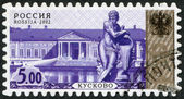 RUSSIAN-CIRCA 2002: A stamp printed in the Russian Federation, represented Kuskovo, circa 2002 — Stock Photo