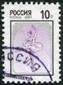 RUSSIAN-CIRCA 2001: A stamp printed in the Russian Federation, shows a ballerina, circa 2001 — Stock Photo