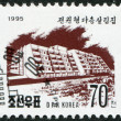 Royalty-Free Stock Photo: NORTH KOREA - CIRCA 1995: A stamp printed in North Korea shows a block of flats on Kwangbok Street in Pyongyang, circa 1995