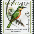 Royalty-Free Stock Photo: KENYA - CIRCA 1993: Postage stamps printed in Kenya, shows a bird the Superb Starling