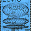 Stock Photo: NETHERLANDS - CIRC1970: stamp printed in Netherlands, shows Transition phases of concentric circles with increasing diameters, circ1970