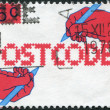 NETHERLANDS - CIRCA 1978: A stamp printed in the Netherlands, dedicated to the Introduction of new postal code, shows the hand of a writing text, circa 1978 — Stock Photo