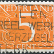 Stock Photo: NETHERLANDS - CIRC1953: stamp printed in Netherlands, shows value of postage stamp, circ1953