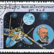 Description:LAOS-CIRCA 1984: A stamp printed in the Laos, depicts the spacecraft Luna 13 — Stock Photo