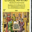 Stock Photo: Description:LAOS-CIRC1984: stamp printed in Laos, dedicated to 60 anniversary of World Chess Federation, Illustrations of various medieval and Renaissance chess