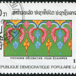 LAOS-CIRCA 1988: A stamp printed in the Laos — Stock Photo