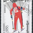 KAMPUCHEA-CIRCA 1984: A stamp printed in the Kampuchea, is dedicated to Winter Olympic Games in Sarajevo, biathlon, circa 1984 — Stock Photo