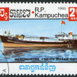 KAMPUCHEA-CIRCA 1985: A stamp printed in the Cambodia - Stock Photo