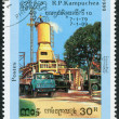 KAMPUCHEA-CIRCA 1989: A stamp printed in the Kampuchea - Stock Photo