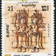 KAMPUCHEA-CIRC1983: stamp printed in Cambodia — Stock Photo #12428232