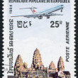 KAMPUCHEA-CIRCA 1992: A stamp printed in the Cambodia - Stock Photo
