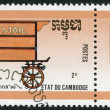 KAMPUCHEA-CIRCA 1990: A stamp printed in the Cambodia, dedicated STAMPWORLD LONDON-90 - Stock Photo