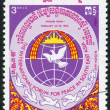 Royalty-Free Stock Photo: KAMPUCHEA-CIRCA 1984: A stamp printed in the Kampuchea