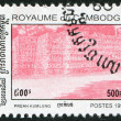 KAMPUCHEA-CIRCA 1998: A stamp printed in the Kampuchea, shows the ruins of Angkor Wat, Preah Kumlung, circa 1998 - Stock Photo
