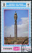 KINGDOM OF YEMEN - CIRCA 1970: A stamp printed in the Kingdom of Yemen — Stock Photo