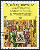 Description:LAOS-CIRCA 1984: A stamp printed in the Laos, dedicated to the 60 anniversary of the World Chess Federation, Illustrations of various medieval and Renaissance chess — Stock Photo
