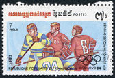 KAMPUCHEA-CIRCA 1983: A stamp printed in the Kampuchea — Stock Photo