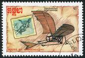 KAMPUCHEA-CIRCA 1987: A stamp printed in the Cambodia — Stockfoto