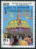 KAMPUCHEA-CIRCA 1985: A stamp printed in the Kampuchea, is dedicated to 5 th anniversary of independence of the republic, circa 1985 — Stock Photo