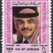 JORDAN-CIRCA 1987: A stamp printed in the Jordan, depicts King Hussein, circa 1987 — Stock Photo