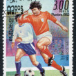 R.P.KAMPUCHEA-CIRCA 1985: Postage stamps printed in Kampuchea, is devoted to the Football Championship in Mexico-86, circa 1985 - Stock Photo