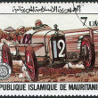 MAURITANIA-CIRCA 1982: Postage stamps printed in the Islamic Republic of Mauritania, dedicated to the 75 th anniversary of the Grand Prix of France — Stock Photo #12465120