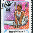 Royalty-Free Stock Photo: Description:MADAGASCAR - CIRCA 1994: Postage stamps printed in Madagascar, is devoted to sports