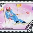MONGOLIA-CIRCA 1985: A stamp printed in the Mongolia, is devoted to the Winter Olympic Games Sarajevo-1984, Marja-Liisa Kirvesniemi (Hämäläinen), circa 1985 — Stock Photo #12465387