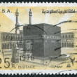 SAUDI ARABIA - CIRCA 1978: Postage stamps printed in The Kingdom of Saudi Arabia (K.S.A.), depicts a sacred place of Muslims Kaaba in Mecca, circa 1978 — Stock Photo