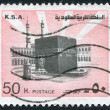 Stock Photo: SAUDI ARABI- CIRC1982: Postage stamps printed in Kingdom of Saudi Arabi(K.S.A.), depicts sacred place of Muslims Kaabin Mecca, circ1982