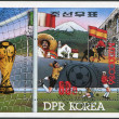 NORTH KOREA - CIRCA 1985: A stamp printed in North Korea, shows the final World Cup 1978, Argentina - Netherlands, circa 1985 — Stock Photo
