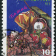 Royalty-Free Stock Photo: MACEDONIA - CIRCA 1996: Postage stamps printed in Macedonia, shows Christmas gifts, circa 1996
