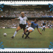 NORTH KOREA - CIRCA 1985: A stamp printed in North Korea, shows the final World Cup 1978, Argentina - Netherlands, circa 1985 — Stock Photo #12465564
