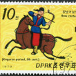 NORTH KOREA - CIRCA 1979: A stamp printed in North Korea — Stock Photo