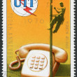 NORTH KOREA - CIRCA 1976: A stamp printed in North Korea — Stock Photo #12465691