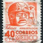 MEXICO - CIRCA 1951: A stamp printed in the Mexico, shows a giant stone head Olmec, La Venta, circa 1951 — Stock Photo #12465697