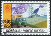 MONGOLIA-CIRCA 1981: A stamp printed in the Mongolia, dedicated to the 60 anniversary of the Mongolian 's Republic, modern technology, circa 1981 — Stock Photo