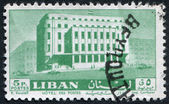 LEBANON-CIRCA 1961: A stamp printed in the Lebanon, shows the Post Office, Beirut, circa 1961 — Stock Photo