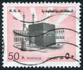 SAUDI ARABIA - CIRCA 1982: Postage stamps printed in The Kingdom of Saudi Arabia (K.S.A.), depicts a sacred place of Muslims Kaaba in Mecca, circa 1982 — Stock Photo