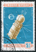 MONGOLIA-CIRCA 1966: A stamp printed in the Mongolia, depicts the Soviet spacecraft Vostok-2, circa 1966 — Stock Photo