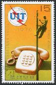 NORTH KOREA - CIRCA 1976: A stamp printed in North Korea — Stock Photo